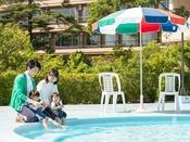 *【滞在イメージ】夏季限定のプールで水遊び♪