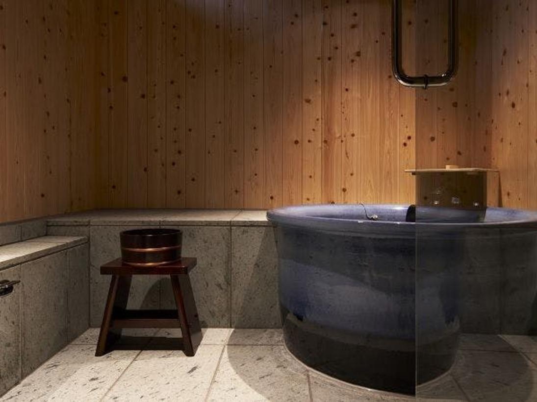 反物蔵お風呂
