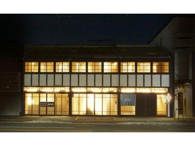 京町家の宿 壬生宿 MIBU-JUKU 七条梅小路