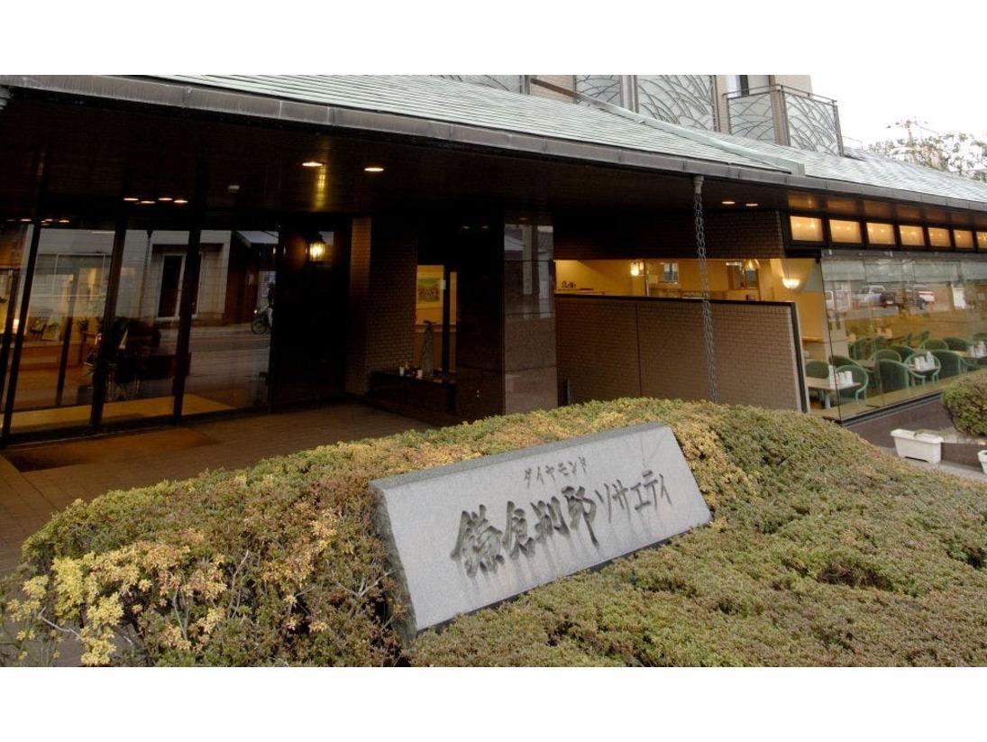 ダイヤモンド鎌倉別邸ソサエティ