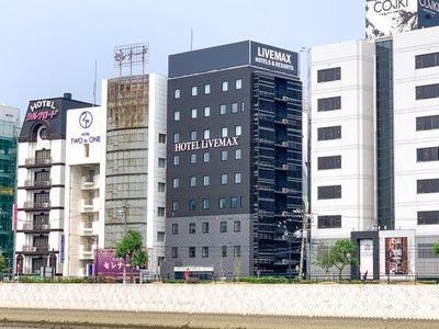 ホテルリブマックス広島舟入町リバーサイド
