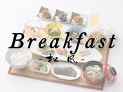 朝食:和朝食膳 地下1階「松風」。九州の食材にこだわった「和朝食膳」。博多名物のおきうとや、がめ煮、旬の焼き魚や明太子など、丁寧に仕上げた逸品をご堪能いただけます。ゆったりとお愉しみいただけます。