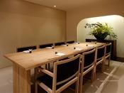 地下1階 日本料理「松風」