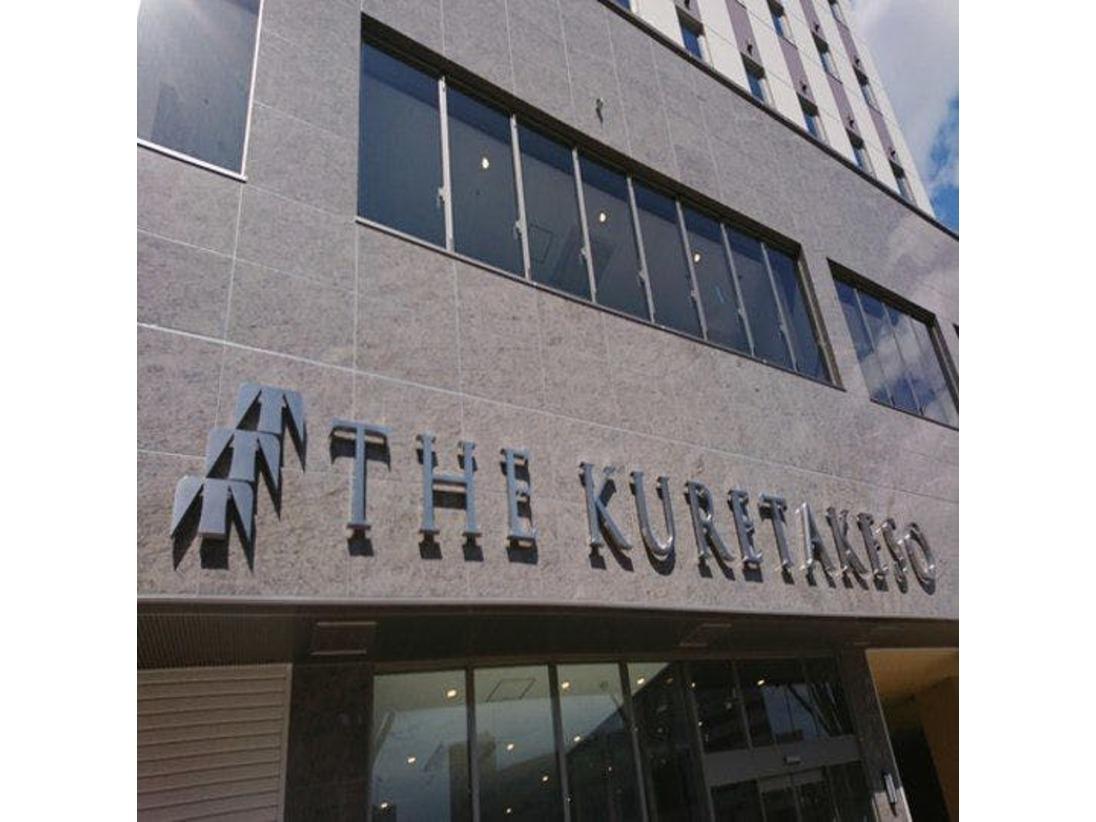 北の庭 THE KURETAKESO~くれたけホテルチェー...