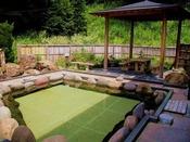 秋保森林スポーツ公園内の温泉露天風呂
