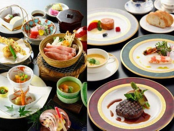 和食またはフレンチから選べるご夕食