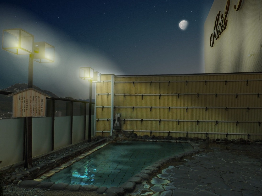 屋上庭園露天風呂「月下の湯」天然温泉 宿泊者専用16:00から24:00、6:00から9:00まで