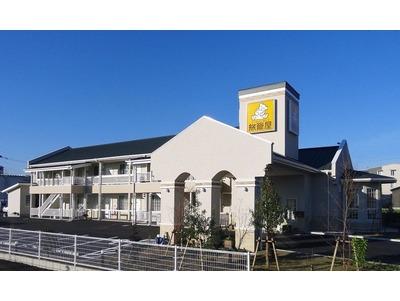 ファミリーロッジ旅籠屋・宮崎店