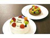 様々な種類のケーキもご用意しております。※事前予約制となりますのでご希望の方はご連絡ください。