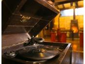【館内施設】蓄音機の現物を見たことのある方も、そうでない方も、歴史の一端をご覧いただけます。