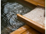 【泉質】「美人の湯」として昔から親しまれている馬頭温泉。心を癒されながら、滑らかお肌に。