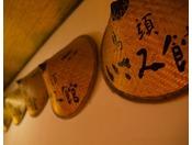 【館内施設】地元の祭りで使われてきた笠。こんなちょっとした物にも那珂川の歴史が詰まっています。
