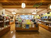 営業時間7:00~21:00花巻のお土産、大沢温泉のオリジナル商品も販売しております。