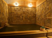 離れの温泉「海音の森」~毎月成分が変る薬湯