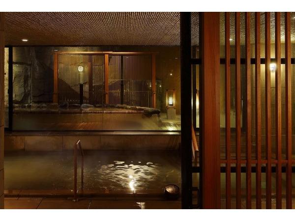 大浴場「雅」