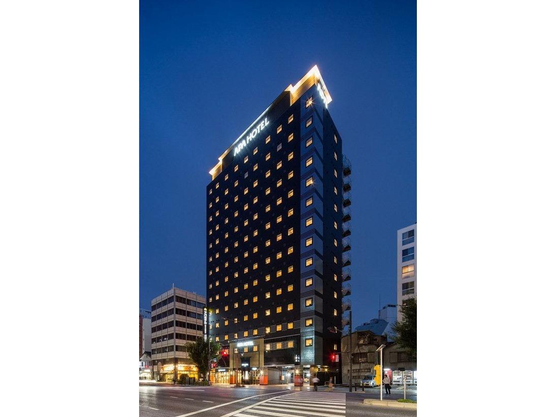 アパホテル〈東日本橋駅前〉