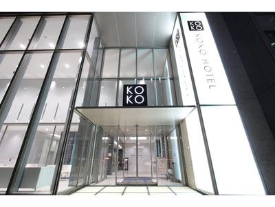KOKO Hotel銀座一丁目