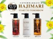 ◆シャンプー、コンディショナー、ボディシャンプー◆DHC製のこだわりの製品です♪
