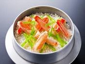 十穀米釜飯~カニ ※一例