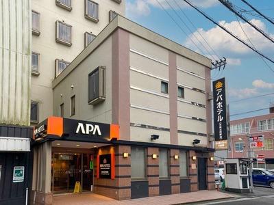 アパホテル〈宮崎延岡駅南〉
