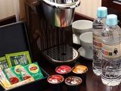 ドリップコーヒーメーカー完備(スーペリアダブル・コーナーツイン・コーナートリプル・スーペリアツイン・デラックスツイン・ロイヤルスイート・和洋室)