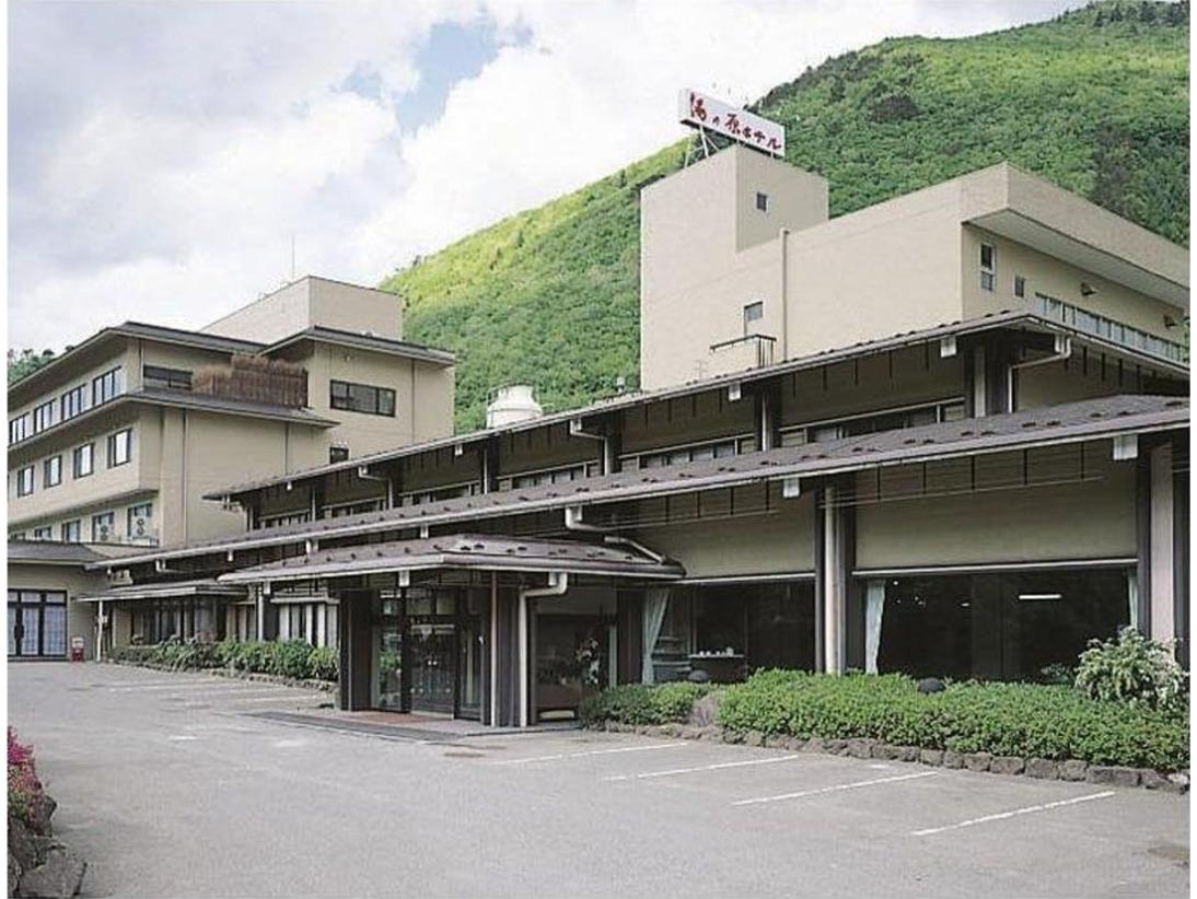 湯の原ホテル
