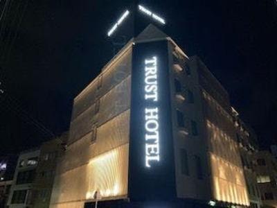 トラストホテル