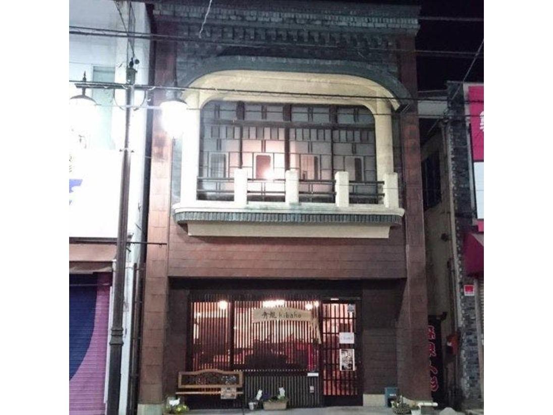 ゲストハウス青龍kibako