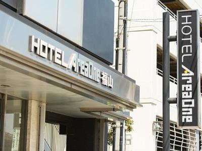 ホテルエリアワン福山