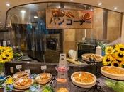 *【朝食バイキング(一例)】様々なパンをそろえたパンコーナーで、お好みのパンをお選びください