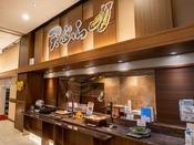 *【夕食バイキング(一例)】天ぷらコーナーでは、アツアツ揚げたてをご提供しております