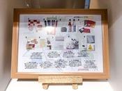 11F:レディースラウンジ・シェルフ展示品