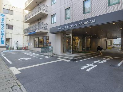 ホテルウイング・ポート長崎
