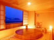 【露天風呂付特別室】「ささやき」  和室10帖