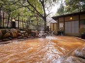 【露天風呂・阿福の湯】有馬内でも珍しい自家源泉。良質の赤湯をお楽しみ下さい。※現在は屋根が設置されております。