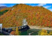 秋の鳴子ダム