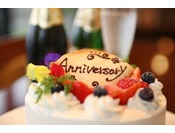 CakeFactory SweetBasil
