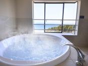 【海側最上階】展望ジャグジー風呂付