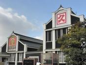 【八丁味噌の郷】江戸時代初期から続く伝統製法で造られている八丁味噌の味噌蔵を見学できるスポット。見学の最後には、味噌を試食することもできます。当館から車で約30分。