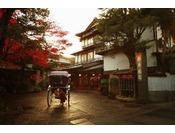 【登録文化財の旅館】ノスタルジックな雰囲気をお楽しみください。
