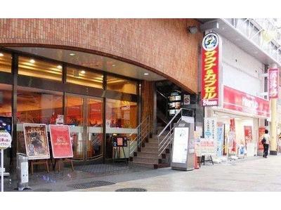 サウナ&カプセル ハリウッド岡山駅前店