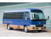 JR大津駅とホテル間を走る無料シャトルバス