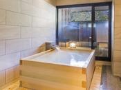 5種類の趣きが異なる貸切風呂 無料/ご予約不要