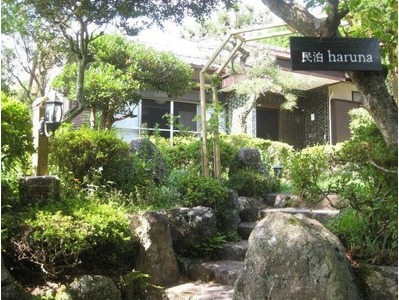 民泊haruna