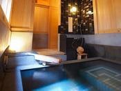 ■翡翠(無料・予約不要)緑を基調とした「翡翠(ひすい)」は川音が耳に心地よく響くしっとりと趣のある浴室で、長年建物を支えた自然石の基礎を活かした専用庭も付随。