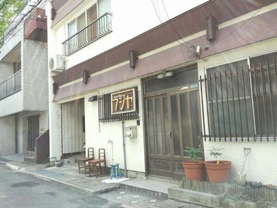 fujiya guesthouse