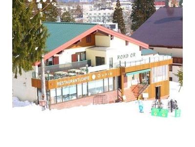 Hakuba プチホテル ロンドール