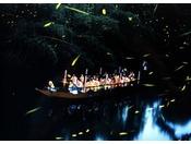 豊田町の名物、ホタル舟。町をあげて皆様を歓迎致します!