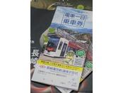 路面電車の一日乗車券はフロントでも販売しております★大人(中学生以上)500円、小学生250円です。一日乗車券付きのプランもございます♪