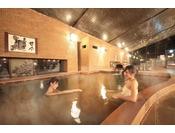 「大浴場」泉質に優れる自家源泉の温泉です
